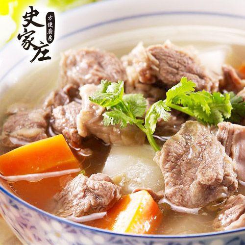 【史家庄】清燉牛肉湯 / 手打丸&手打漿 傳承50年的經典美味