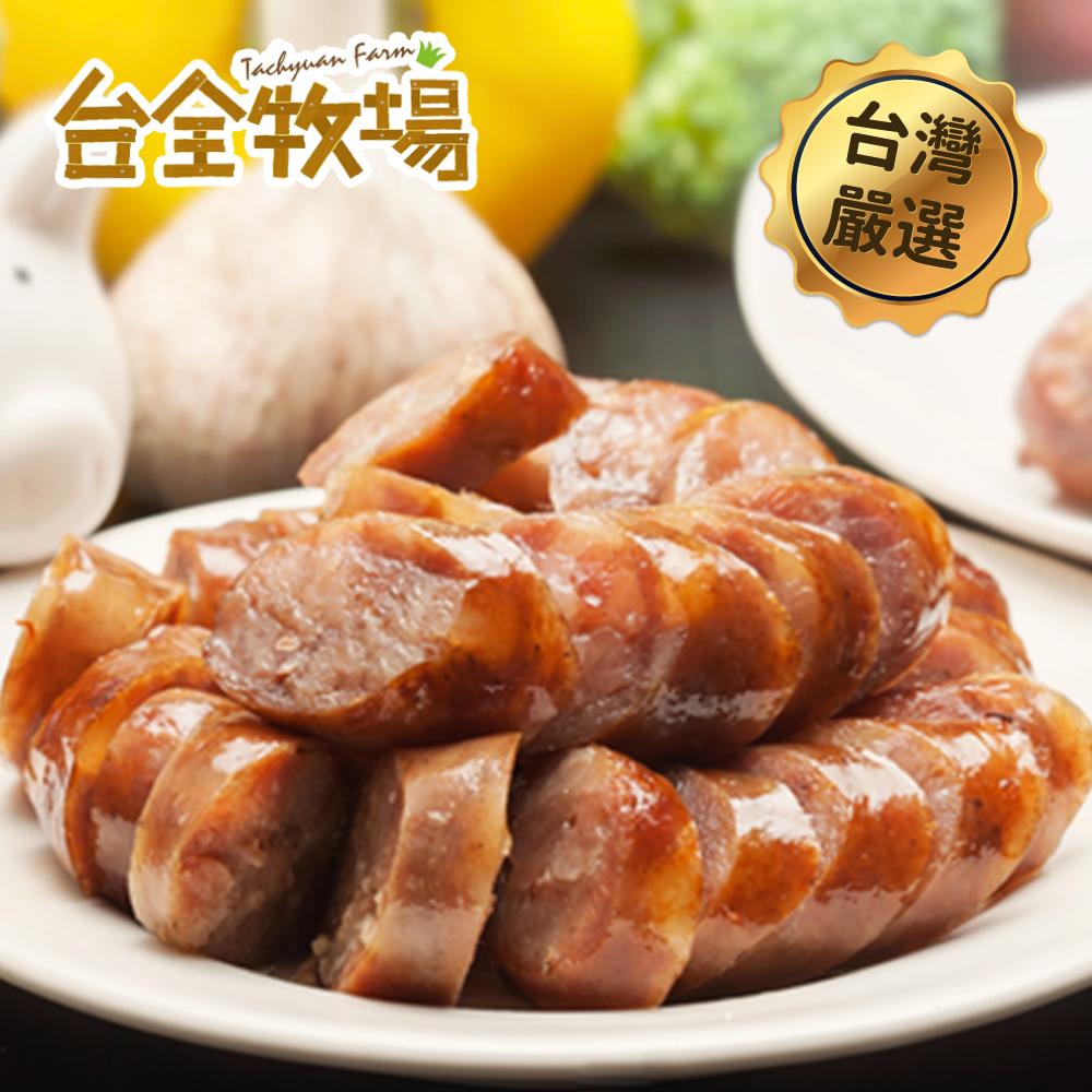 安心肉品 ❤【台全牧場】無化學添加的美味豬肉!