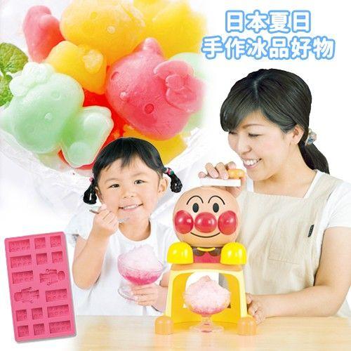 日本手作冰品好物 ✭ 超可愛製冰盒