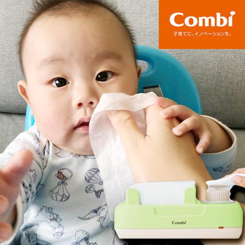 Combi 乾巾加濕器、和草極潤寶寶洗沐系列,溫柔呵護寶寶肌膚