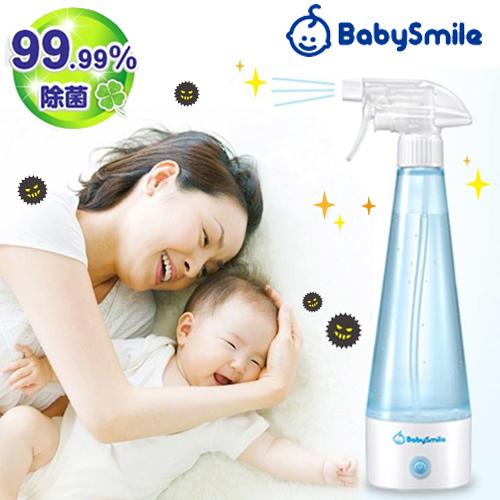 盡情消毒不心疼【日本BabySmile】次氯酸消毒水製造機 !!