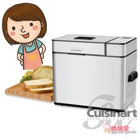 《健康手做》Cuisinart 美膳雅微電腦全自動麵包機 (CBK-100TW)