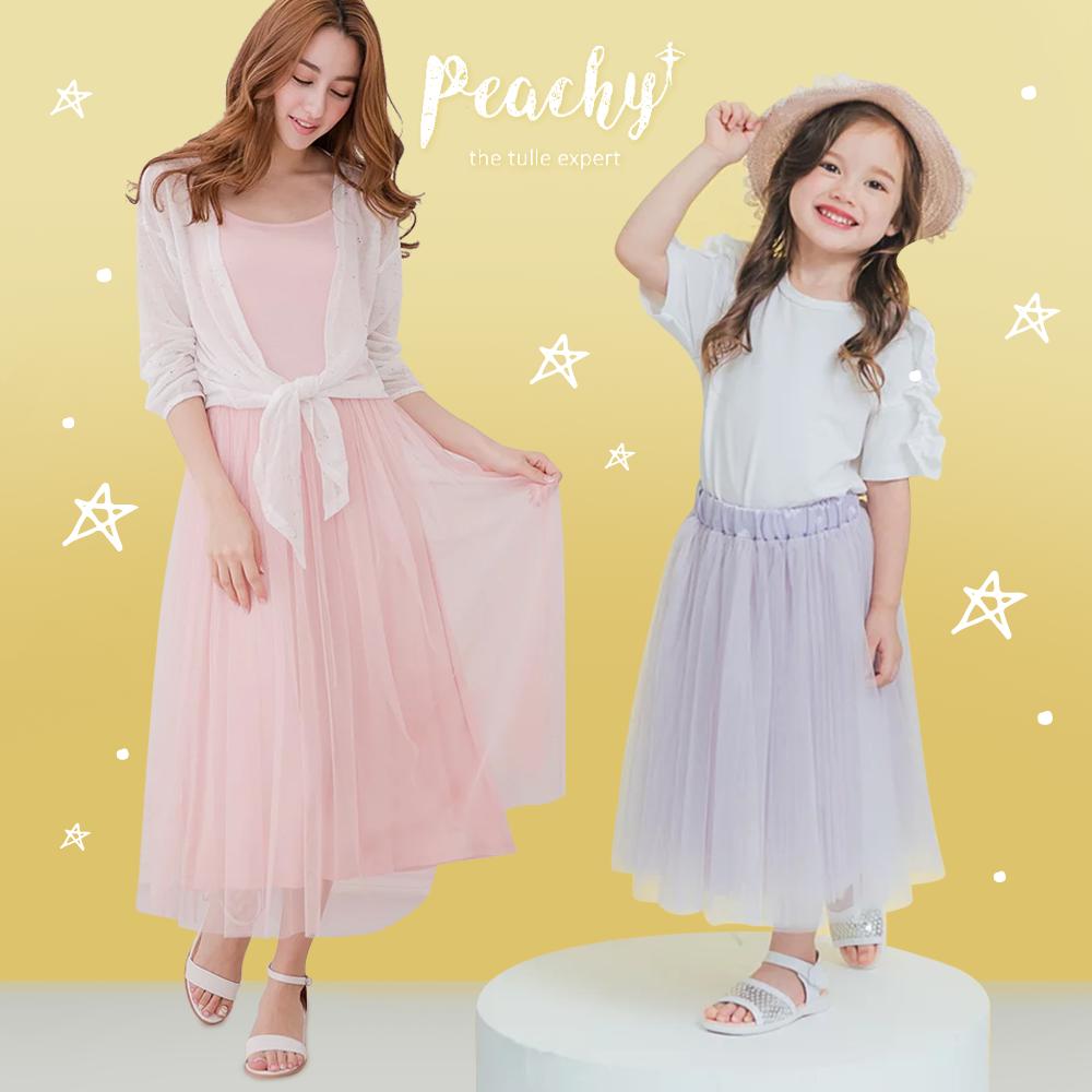 ❀ Peachy獨家訂製 ❀ 法式浪漫紗裙親子裝