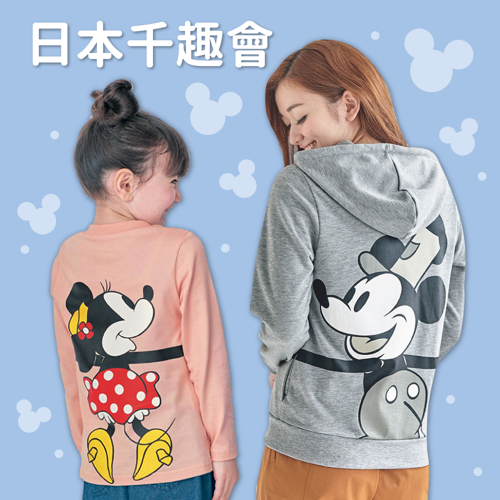 【日本千趣會】甜蜜卡通親子裝系列