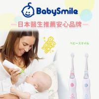 日本醫生推薦安心品牌 BabySmile