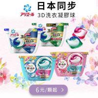 ✧日本最夯✧ P&G 洗衣凝膠球/洗衣膠球/ 香香豆/ joy 濃縮洗碗精