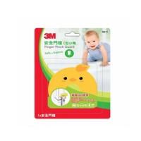 兒童安全門檔/防夾器-C形 黃色小鴨