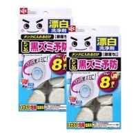 日本 LEC - 馬桶洗淨錠-黑漬漂白-50g x 16入
