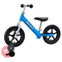 Slider 滑來滑趣 - 輕量鋁合金滑步車-酷藍-加送反光條*1卷(2.5米長)+車鈴*1