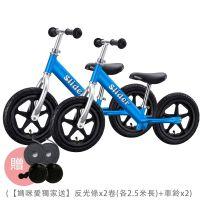 Slider 滑來滑趣 - 輕量鋁合金滑步車2入組-酷藍+酷藍-加送反光條*2卷(2.5米長)+車鈴*2