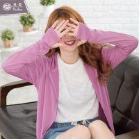 貝柔 Peilou - 日本水潤白抗UV保濕防曬外套-莓果粉