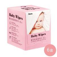 Simba 小獅王辛巴 - 嬰兒乾溼兩用巾-溫暖呵護超值優惠組-粉色-80抽x6盒