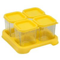 美國 green sprouts - 新鮮副食品4格分裝盒/儲存盒 (強化玻璃)-118ml-亮黃