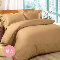 澳洲 Simple Living - 600織台灣製埃及棉等級床包枕套組-爵士金-雙人