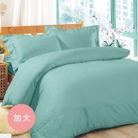 澳洲 Simple Living - 600織台灣製埃及棉等級床包枕套組-蒂芬妮綠-加大