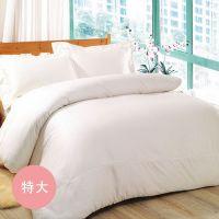 澳洲 Simple Living - 600織台灣製埃及棉等級床包枕套組-優雅白-特大