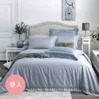 澳洲 Simple Living - 1000織頂級匹馬棉刺繡被套床包組-爵士灰-雙人