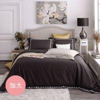 澳洲 Simple Living - 1000織頂級匹馬棉刺繡被套床包組-伯爵咖-加大