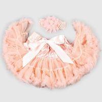 日安朵朵 - 女嬰童雪紡蓬蓬裙-玫瑰石英