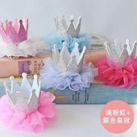 小公主髮夾-淺粉紅+銀色皇冠