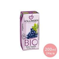 奧地利阿爾卑斯有機鮮榨果汁(葡萄)-200ml*24瓶/箱