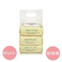 EDI 超純水嬰兒柔濕巾組合包-90抽x3包