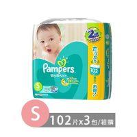 日本境內限定綠色巧虎幫寶適尿布-黏貼型 (S [4-8 kg])-102片x3包/箱