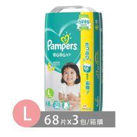 日本境內限定綠色巧虎幫寶適尿布-黏貼型 (L[9~14kg])-68片X3包/箱