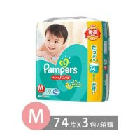 日本境內限定綠色巧虎幫寶適尿布-褲型 (M [6-10 kg])-74片x3包/箱
