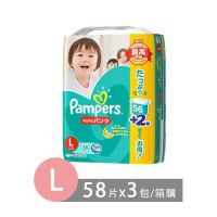 日本境內限定綠色巧虎幫寶適尿布-褲型 (L [9-14 kg])-58片x3包/箱
