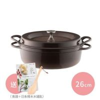 日本 VERMICULAR - 琺瑯鑄鐵鍋-Sukiyaki 淺鍋-珍珠棕 (26cm)-送食譜+日式櫸木木匙1支