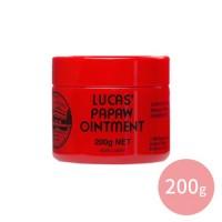 PAPAW Ointment 木瓜霜 -200g