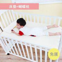 3D頂級超柔嬰幼童透氣床枕組-床墊+蝴蝶枕-粉嫩黃-1組入