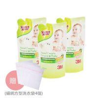 天然柔纖酵素洗衣精-適用寶寶衣物-清新草本補充包箱購組 (贈夾鍊立體密實袋(中)*4)-800mLx3/包x4/組(箱)