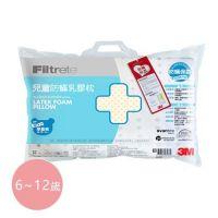 兒童天然乳膠防蟎枕 (6~12歲)