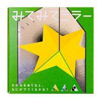 WORK×CREATE系列 雙面鏡三角趣味遊戲卡