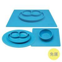 美國 ezpz - [免運]快樂餐盤 Happy Mat+Bowl+Mini Mat-餐盤+餐碗+迷你餐盤-寶石藍