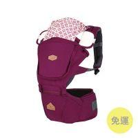 座椅式背帶-彩虹三用系列-梅紅