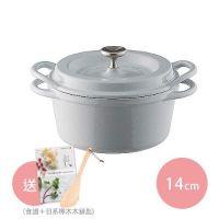 日本VERMICULAR - 琺瑯鑄鐵鍋-石頭色 (14cm)-送食譜+日式櫸木木匙1支