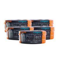 [免運]Sangenic Poi-Tech 異味密封器專用衛生抗菌膠膜捲-柑橘香-5入組
