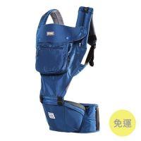 AIR motion 氣囊坐墊式背巾-royal blue皇家藍