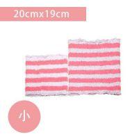 輕柔透氣伸縮肚圍-粉紅莓-小(20cm*19cm)