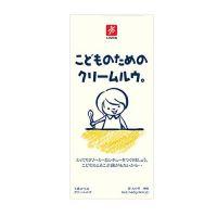 兒童奶油咖哩塊-140g/盒