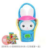 (免運)小牛津帽T兔第3代故事機超值組-送防摔衣+小湯姆著色本4本+12色蠟筆一盒-藍色