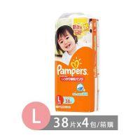 日本境內限定橘色巧虎幫寶適尿布-褲型 (L [9-14kg])-38片x4包/箱