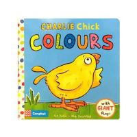 Charlie Chick小雞認知翻翻書-Charlie Chick Colours