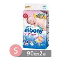 日本境內頂級moony尿布-黏貼型 (S號 [4-8 kg])-90枚x2包/箱