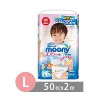 日本境內頂級moony尿布-男寶褲型 (L號 [9-14 kg])-50枚x2包/箱