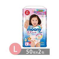 日本境內頂級moony尿布-女寶褲型 (L號 [9-14 kg])-50枚x2包/箱 [預購6/5出貨]