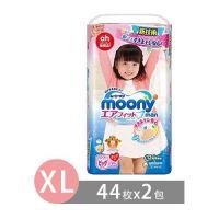 日本境內頂級moony尿布-女寶褲型 (XL號 [12-17 kg])-44枚x2包/箱